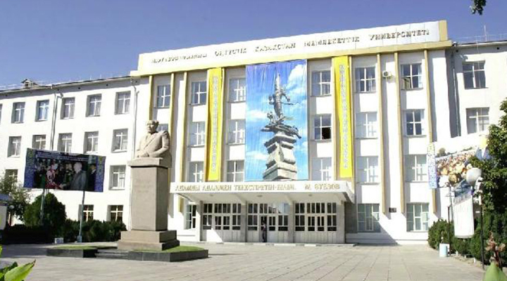 Південно-Казахстанський державний університет імені М. Ауезова