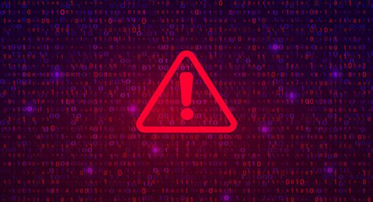 кібератака на Європейське агентство з ліків