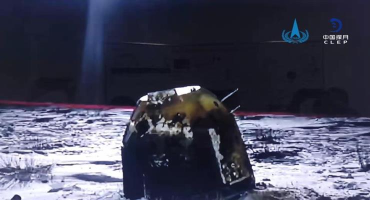 китайський космічний зонд, відправлений на Місяць для збору матеріалу, успішно приземлився