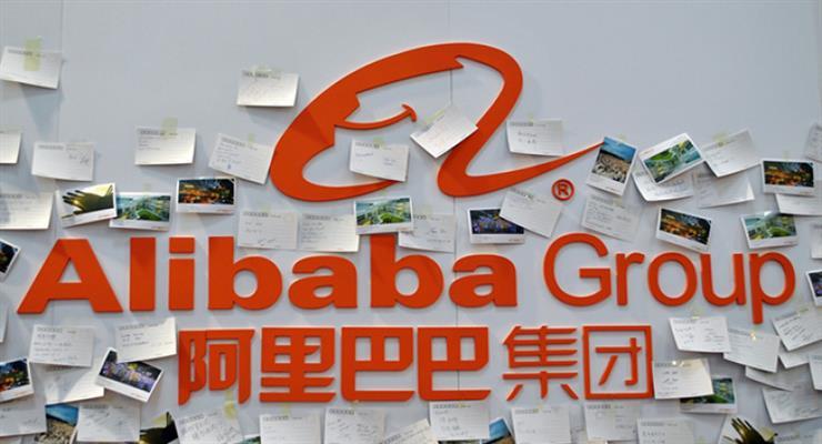 розслідується діяльність Alibaba Group