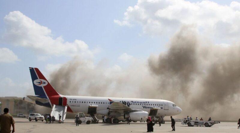 напад на аеропорт в Ємені