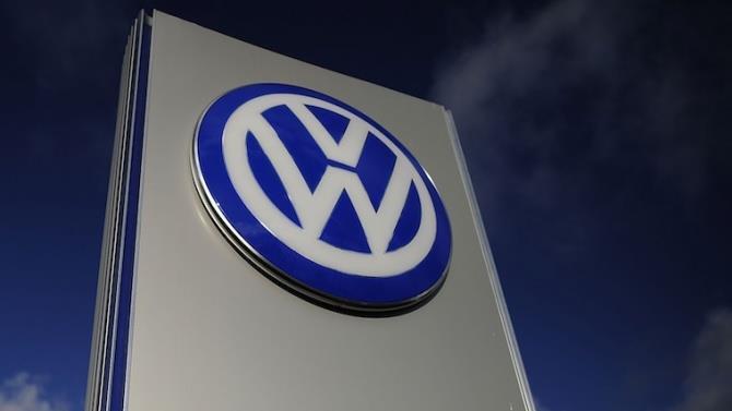 закриття філії Volkswagen в Туреччині