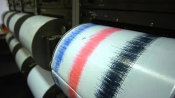 землетрус на кордоні Монголії з Росією