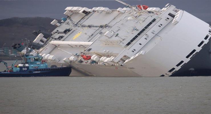 затонув панамський суховантаж