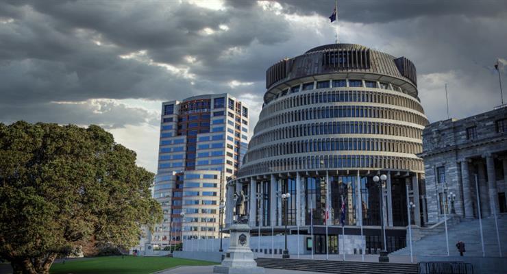напад на парламент