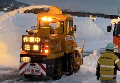 аварії через снігопад в Японії