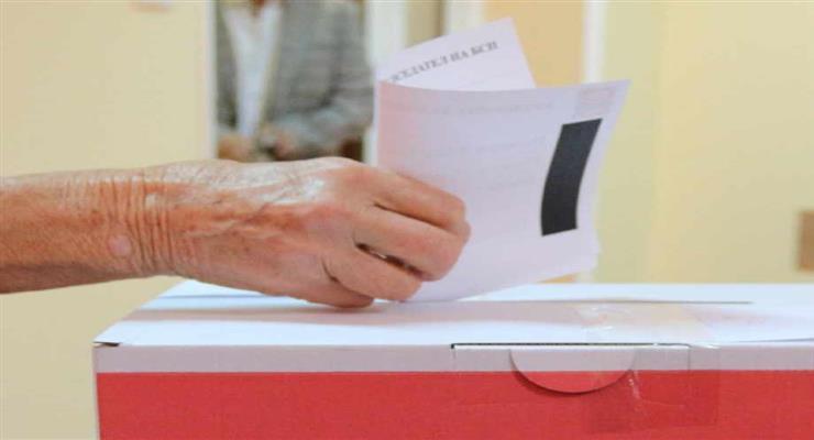 результаты выборов в Португалии