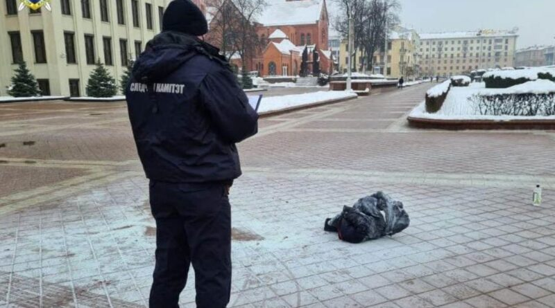 акт самосожжения в Минске