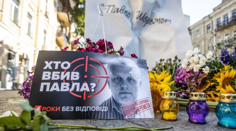 розслідування вбивства журналіста