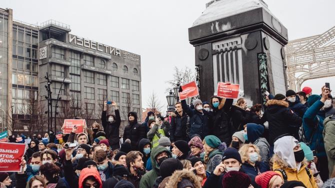 протести на підтримку Навального