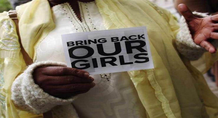 звільнення школярок з Нігерії
