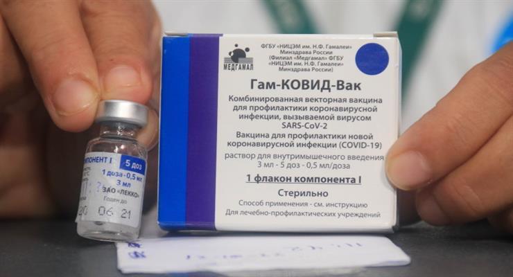 вакцина будет производиться на заводах фармацевтической компании Adienne в Ломбардии