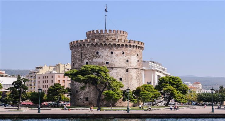 звільнення Університету Аристотеля в Салоніках