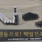 Японія відзначає 10-річчя трагедії на Фукусімі