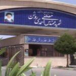 МАГАТЕ: Іран збагачує уран за допомогою вдосконалених центрифуг