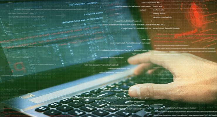 кібератака на Держдепартаменту США