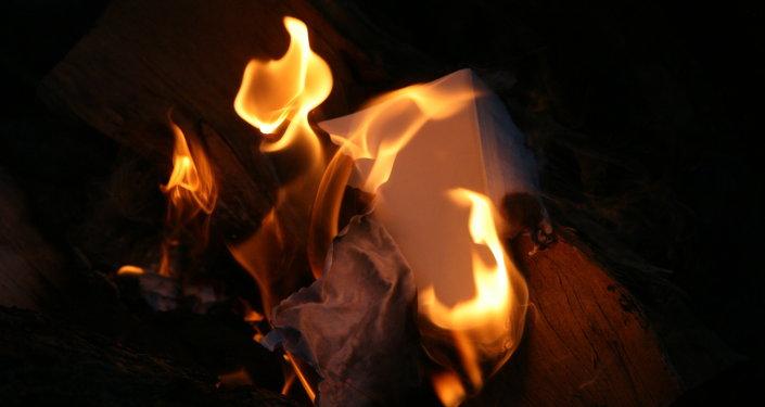 згоріла цінна бібліотека