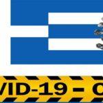 Початкові школи і ресторани в Греції закриті до Великодня