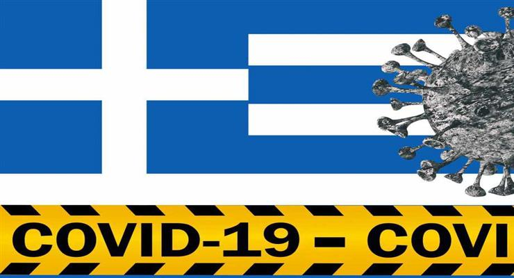 Греция закрыта до Пасхи