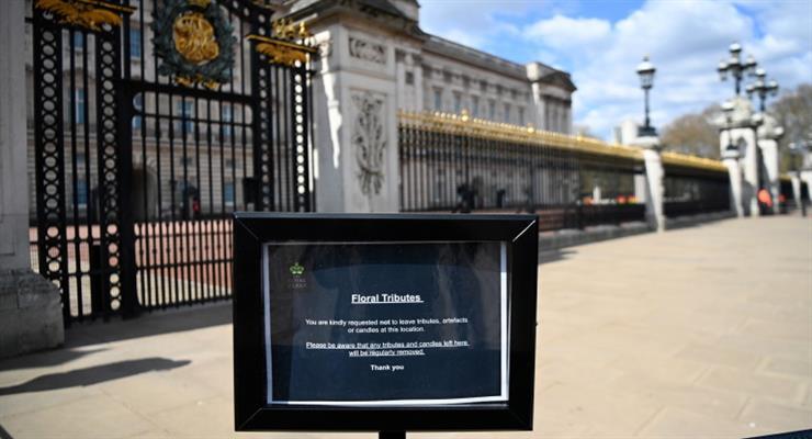 інцидент в Лондоні