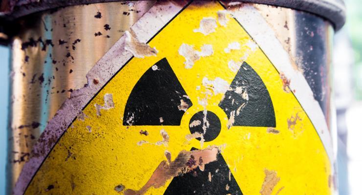 попытка продать радиоактивные вещества