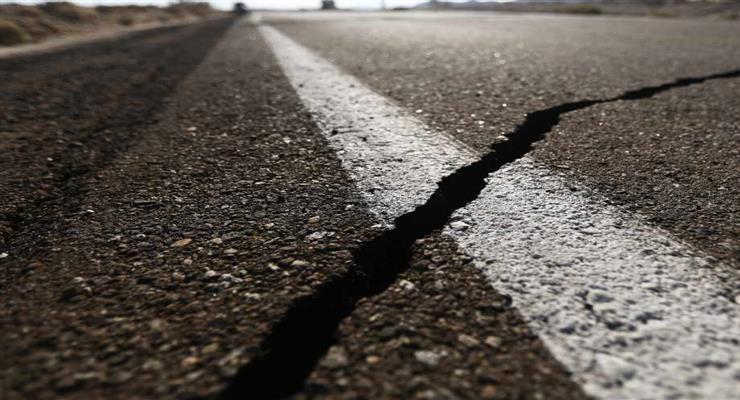 землетрус в Чилі