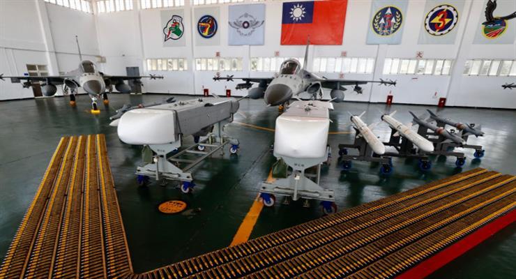 конфлікт між США і Китаєм через Тайвань
