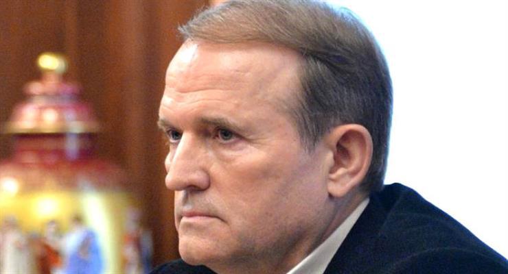 Медведчуку висунуто звинувачення в державній зраді