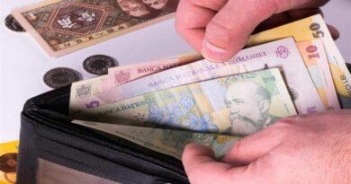 новий законопроект про пенсії для держслужбовців