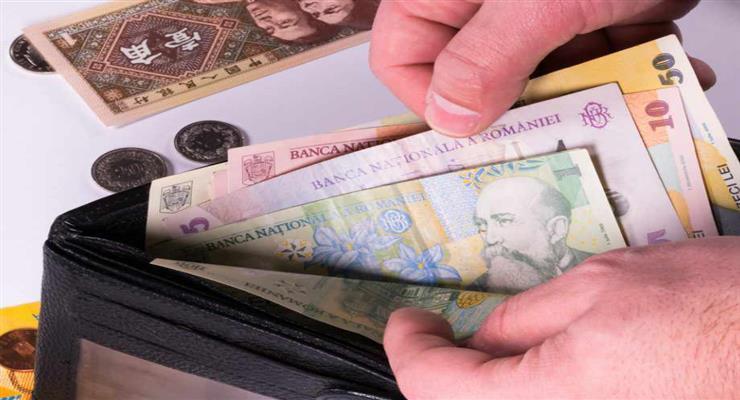 новый законопроект о пенсии для госслужащих
