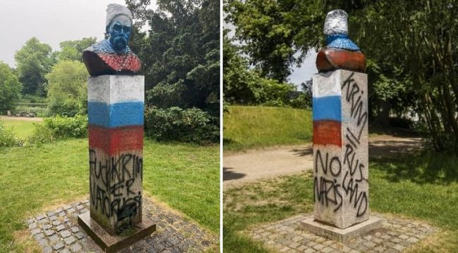 осквернення пам'ятника Шевченку