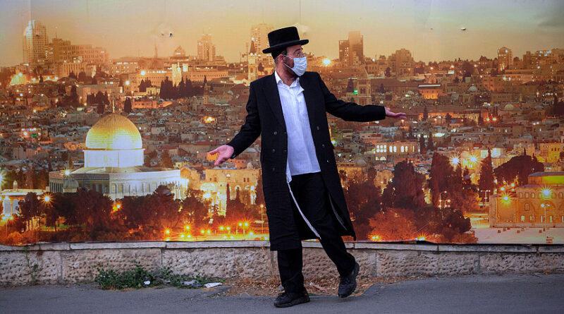 зняття обмежень в Ізраїлі