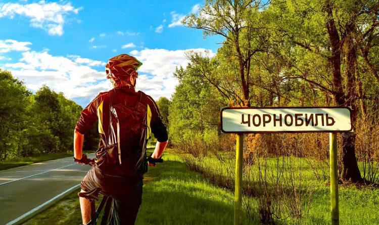 Чорнобиль повинен стати зоною міжнародного і внутрішнього туризму