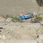 В результаті вибуху автобуса в Пакистані загинули 13 осіб, дев'ять з них китайці
