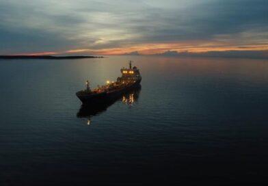 нападение на корабль у побережья Омана