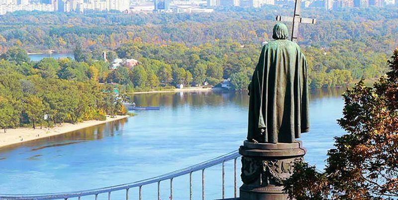 28 липня - День хрещення Київської Русі-України
