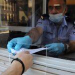 Кіпр скасовує безкоштовне тестування для просування вакцинації проти COVID-19