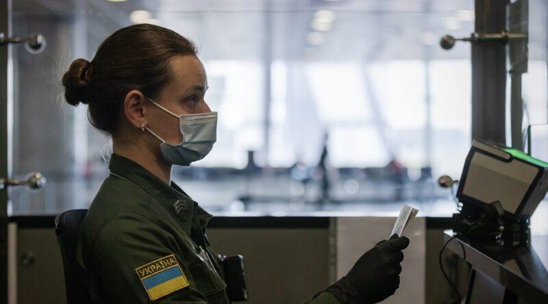 Україна вводить більш строгі правила в'їзду в країну для своїх громадян та іноземців