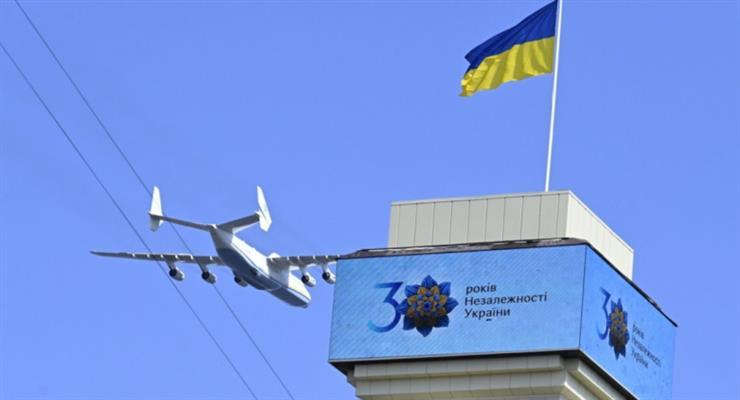 5 стран создают фонд поддержки Украины против российской агрессии