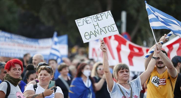 у Салоніках протестували проти заходів по боротьбі з COVID-19