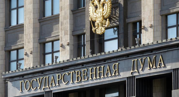 в Росії почалися вибори депутатів до Державної Думи