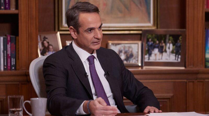 премьер-министром Кириакосом Мицотакисом