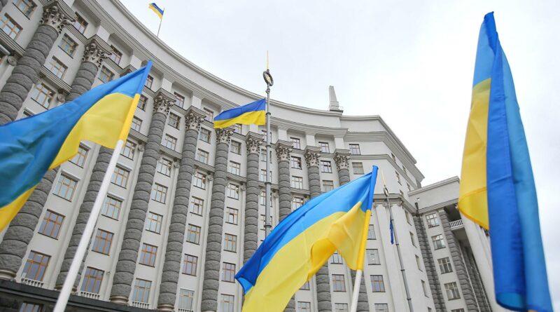 уряд України схвалив стратегію деокупації Криму