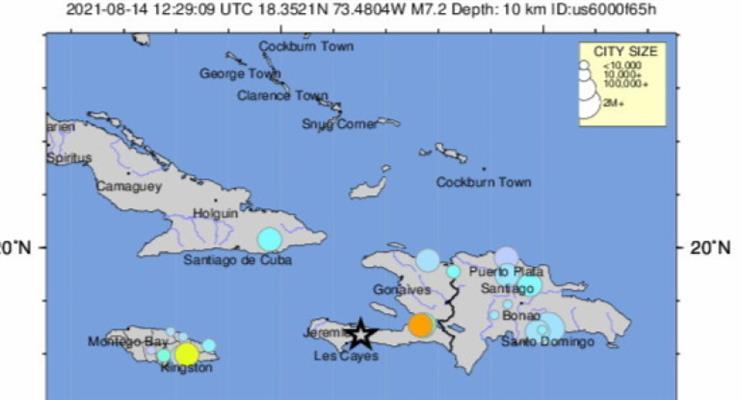 Сімнадцять американських місіонерів були викрадені на Гаїті