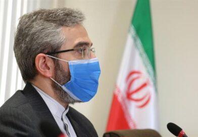 Переговори щодо іранської програми відновляться до кінця листопада