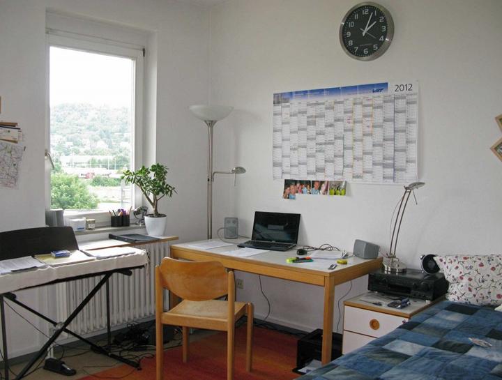 Квартира в германии аренда дома-болгария